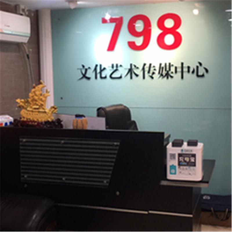 广州艺考生中央美院保过班