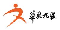 北京華奧九強體育培訓中心
