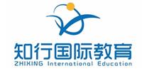 廈門知行國際教育