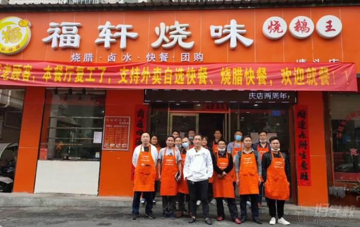 深圳品轩烧腊培训-烧腊餐厅