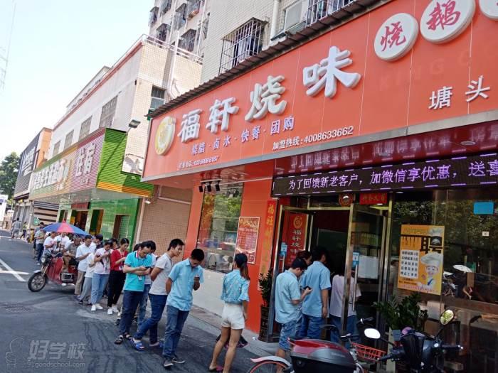 烧腊餐厅实体店照片 (1)