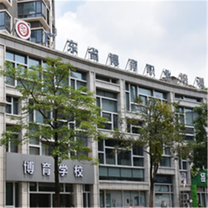 广州家政服务员-保姆专业培训班
