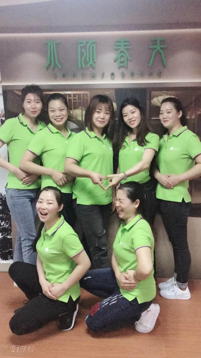 深圳水颜春天美容美甲化妆纹绣培训学校 风采展示
