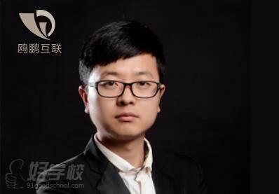 西安鷗鵬IT教育 王倚老師