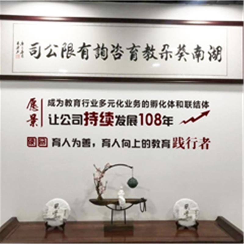 湖南農業大學成人高考高起專長沙班招生簡章