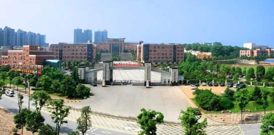 湖南機電職業技術學院