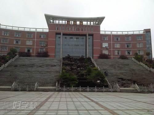 湖南機電職業技術學院 圖書館