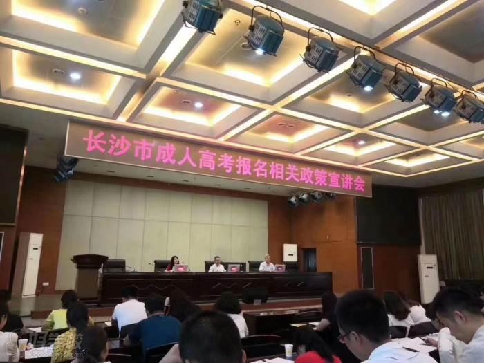 长沙翰林院教育 环境展示