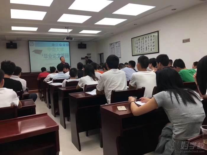 长沙翰林院教育 学习环境