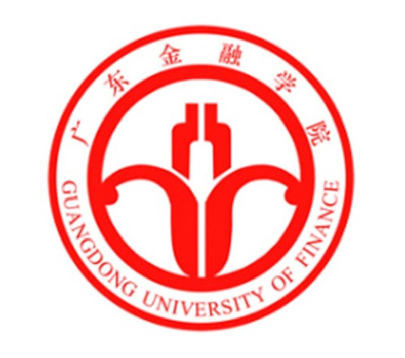 广东金融学院成人高考专升本佛山招生简章