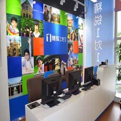 深圳中小学同步(小学3-6年级)培训班