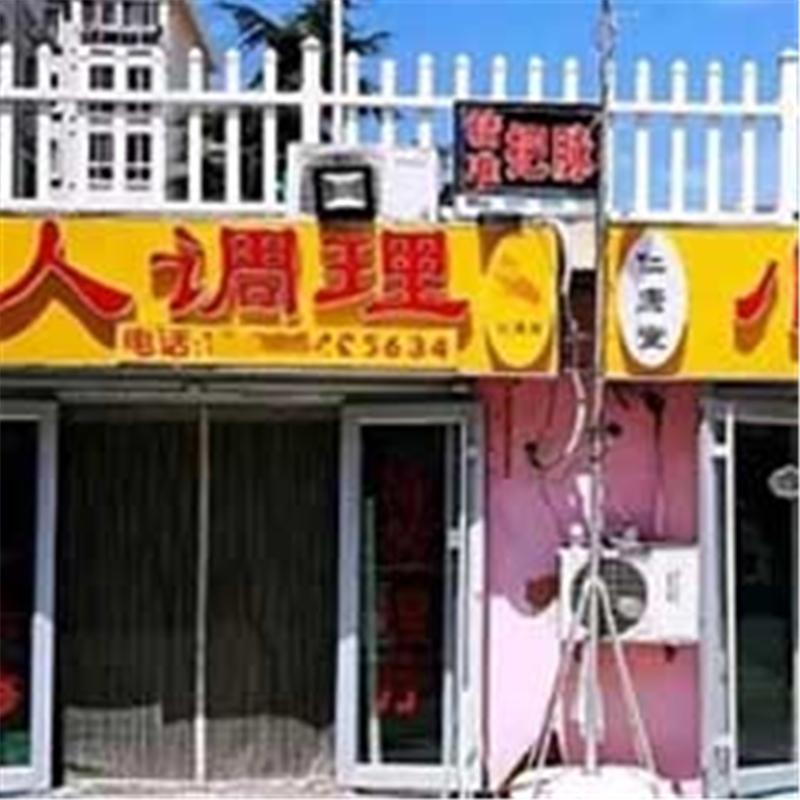青岛中医脉诊诊断培训班