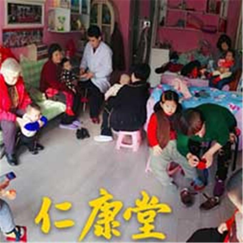 青岛中医小儿推拿专业培训课程