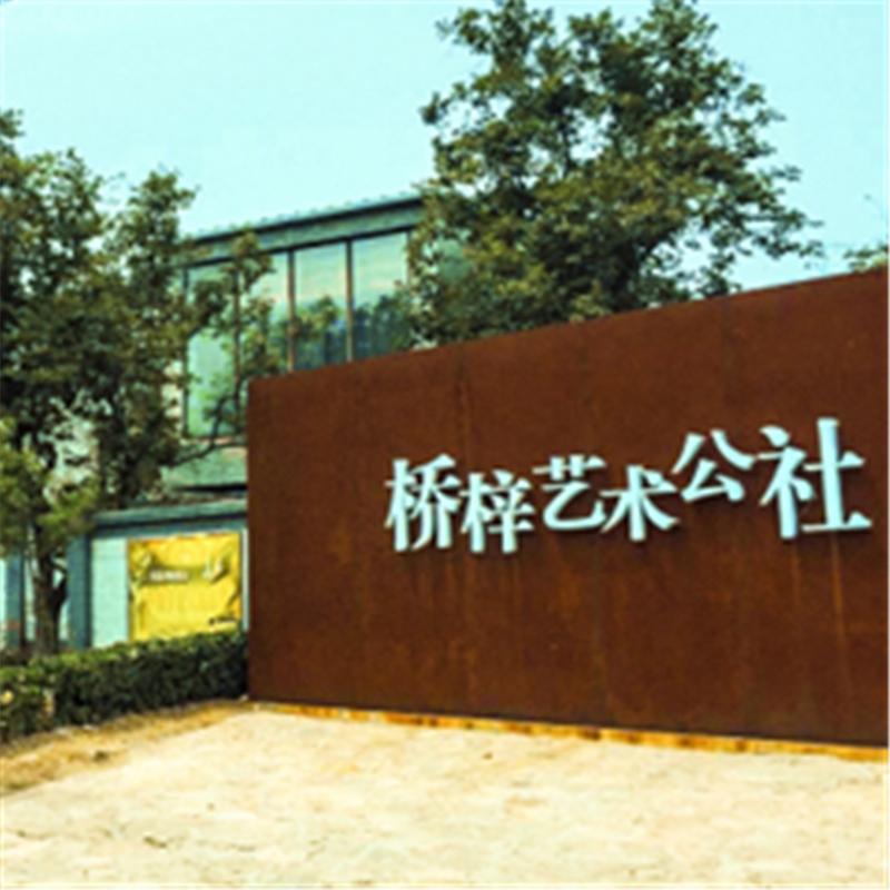 北京央美设计美术高考专业辅导班