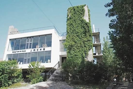 北京上苑艺考培训中心 校内环境