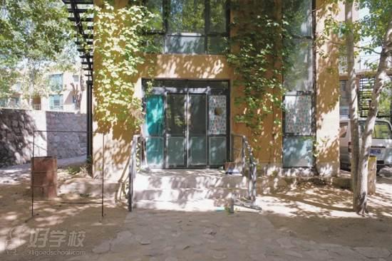 北京上苑艺考培训中心 校内建筑