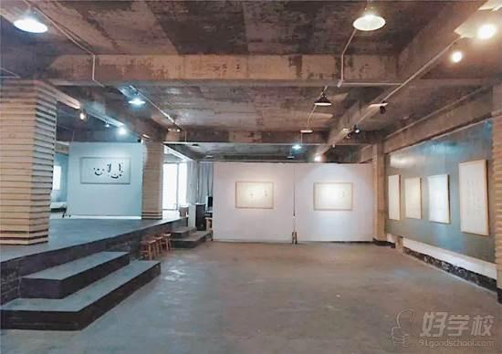 北京上苑艺考培训中心 上苑展厅