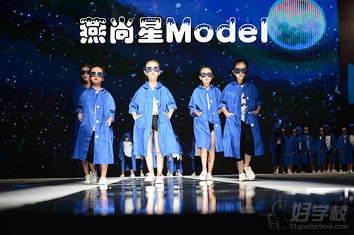 深圳燕尚星模特培訓學校 學員風采
