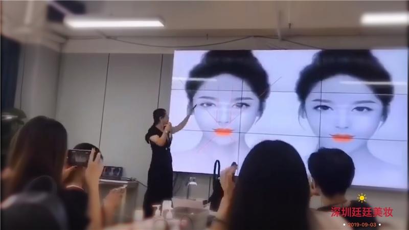 深圳纹绣半永久专业培训课程