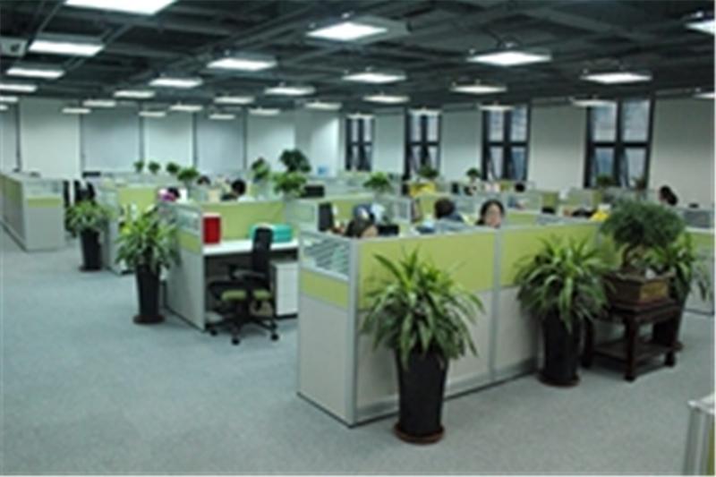 广东开放大学网络教育专升本招生简章