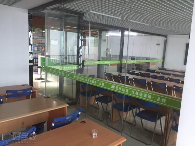深圳学苑教育 教学环境