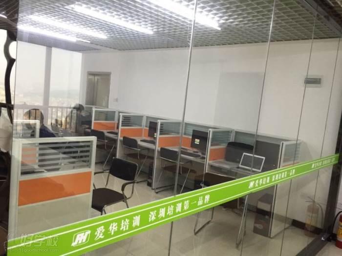 深圳学苑教育 学习环境