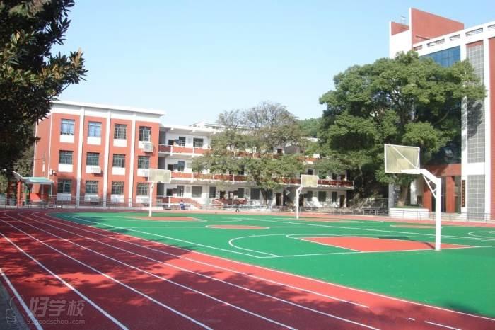 湖南师范大学 操场