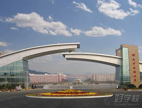 湖南中医药大学 环境展示