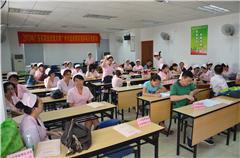 广州《PTT国际专业讲师培训》辅导课程