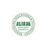 北京核桃林艺考学院