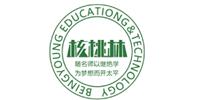北京核桃林藝考學院