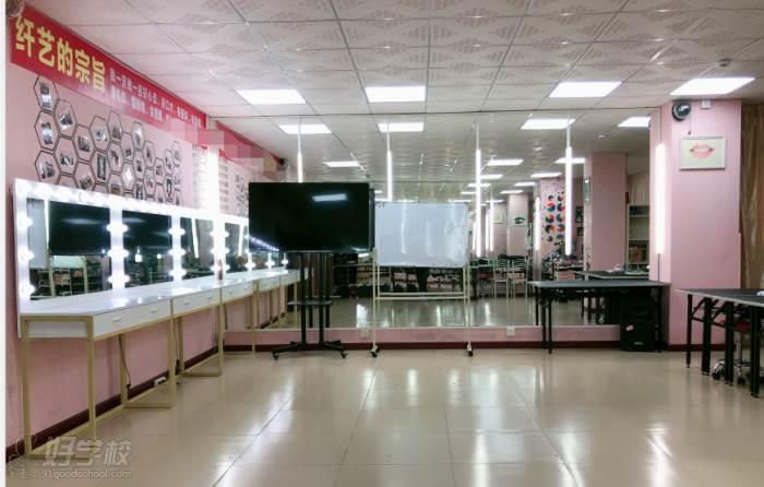 纖藝美業國際連鎖培訓學校  化妝間