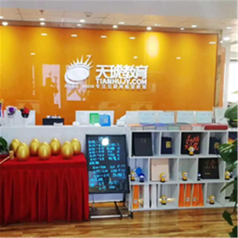 上海室内全案设计专业培训班