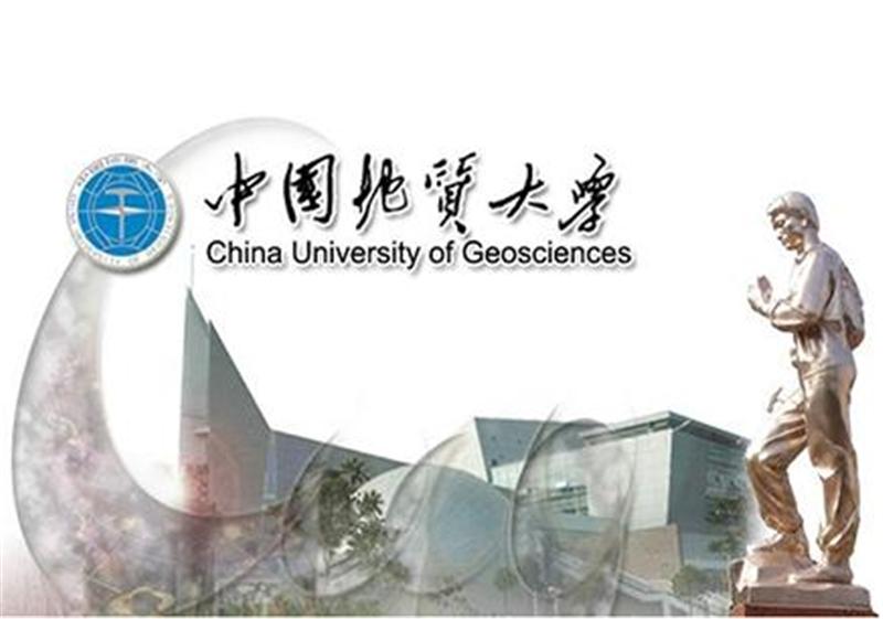 中國地質大學網絡教育專升本深圳招生簡章
