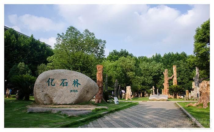 中國地質大學 內部環境