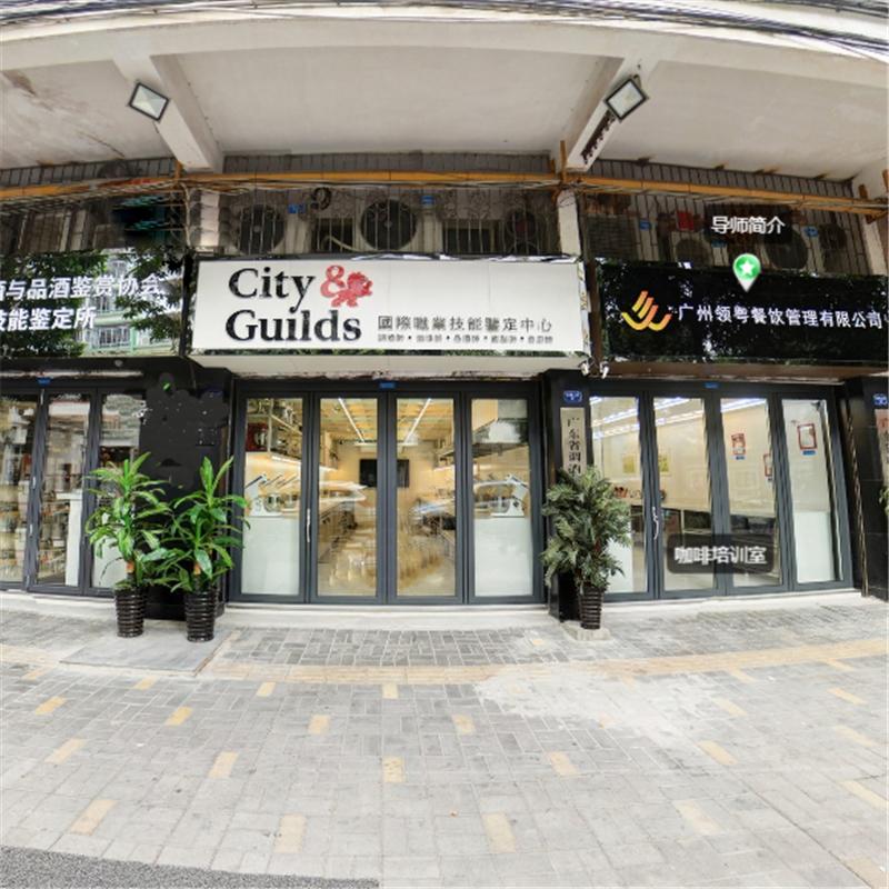 广州咖啡师上岗课程培训班