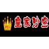 北京皇家沙宣美容美发培训