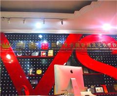 皇家沙宣国际专业形象设计造型化妆师大专班