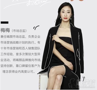 重慶晞顏口腔美學培訓中心  梅梅老師