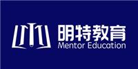 广州明特教育