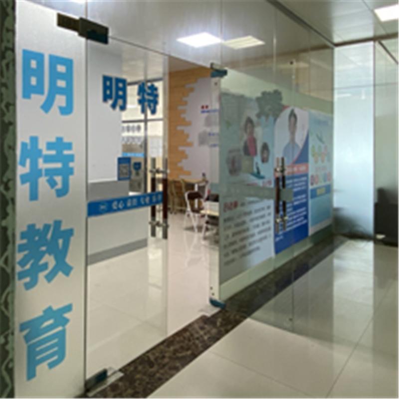广州初中英语学科补习班
