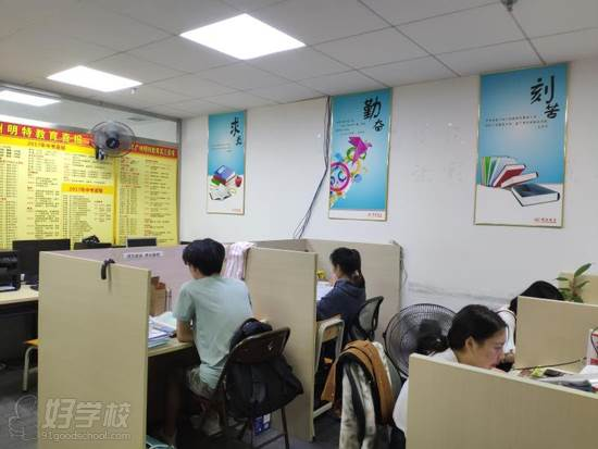 广州明特教育 自习现场