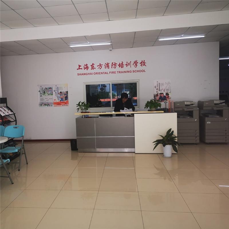 上海消防设施操作员考证班