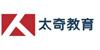 深圳太奇教育中心
