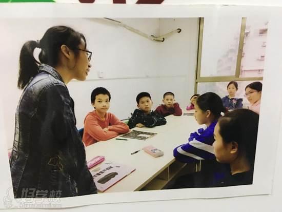广州学成教育 授课现场