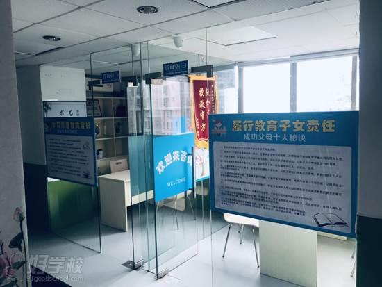 广州学成教育 校内环境