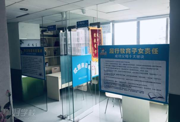 广州学成教育  学校环境
