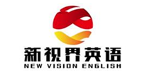 新視界英語
