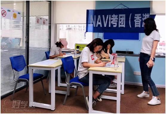 廣州韋文新視界教育 上課課室