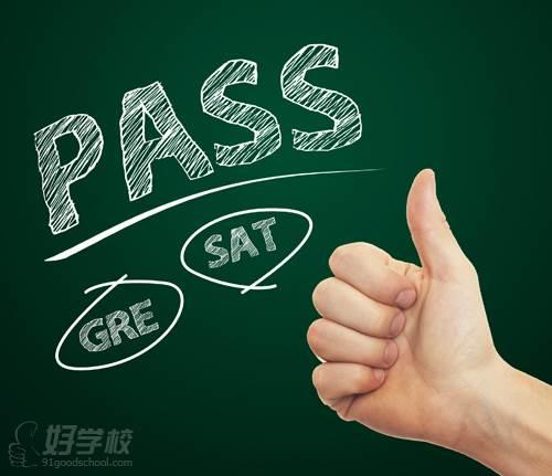 廣州韋文新視界教育 SAT